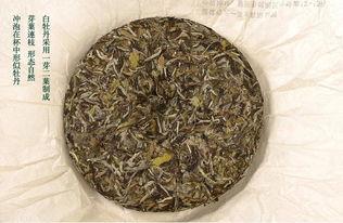 福鼎白茶存放八年了现在值多少钱