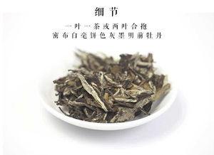 福鼎白茶饼是从那年开始的