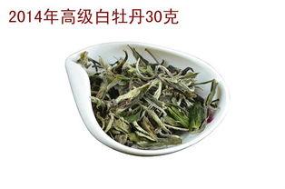 什么是浓茶?盖碗泡白茶,如何避免将茶汤泡浓?