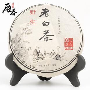 白茶储存要密封!为什么紫砂罐、陶瓷罐不适合存白茶?