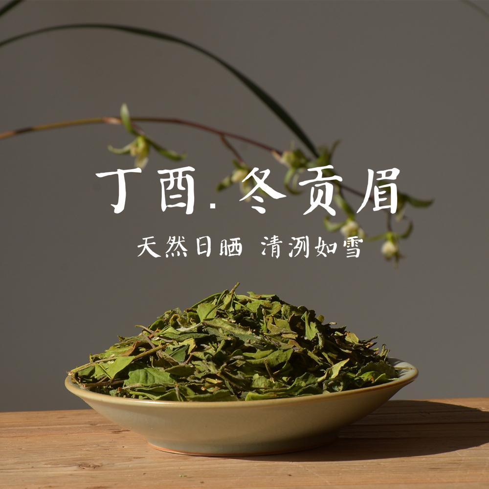 为什么老白茶有枣香呢,是好茶的表现吗