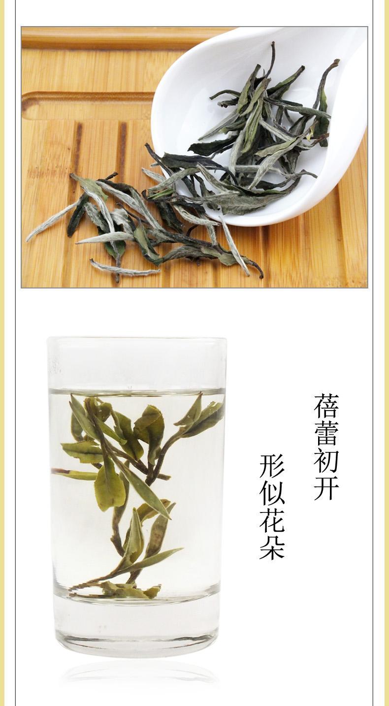 长期存白茶,拒接寿眉的邀约,接受白牡丹?