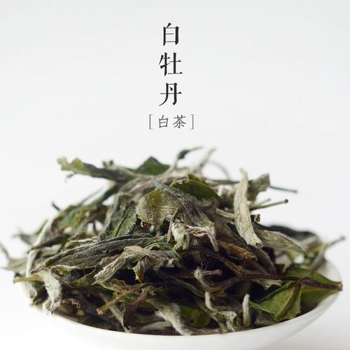 白茶的药味好喝吗?会不会是变质!