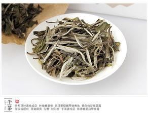 怎么去划分六大茶类中的白茶呢?