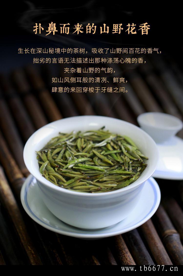 白茶本身的作用已经成为市场的需要!