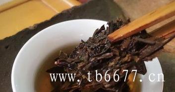 白茶营养成分